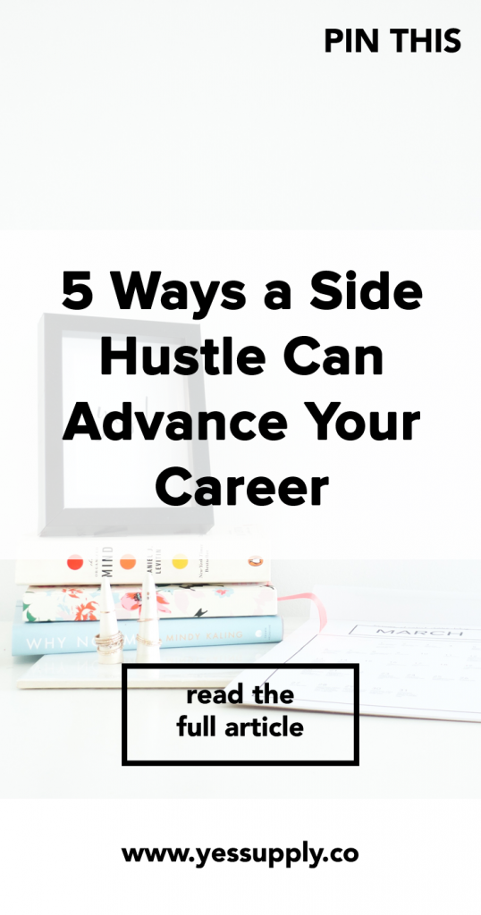 side-hustle-can-advance-your-career